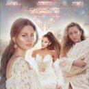 متن و ترجمه و دانلود آهنگ Don't Call Me Angel از Ariana Grande و Miley Cyrus و Lana Del Rey